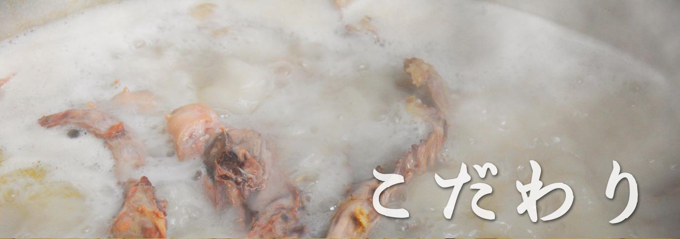 新宿、大宮、赤羽にあるつけ麺、らーめん専門店。大勝軒 まるいち
